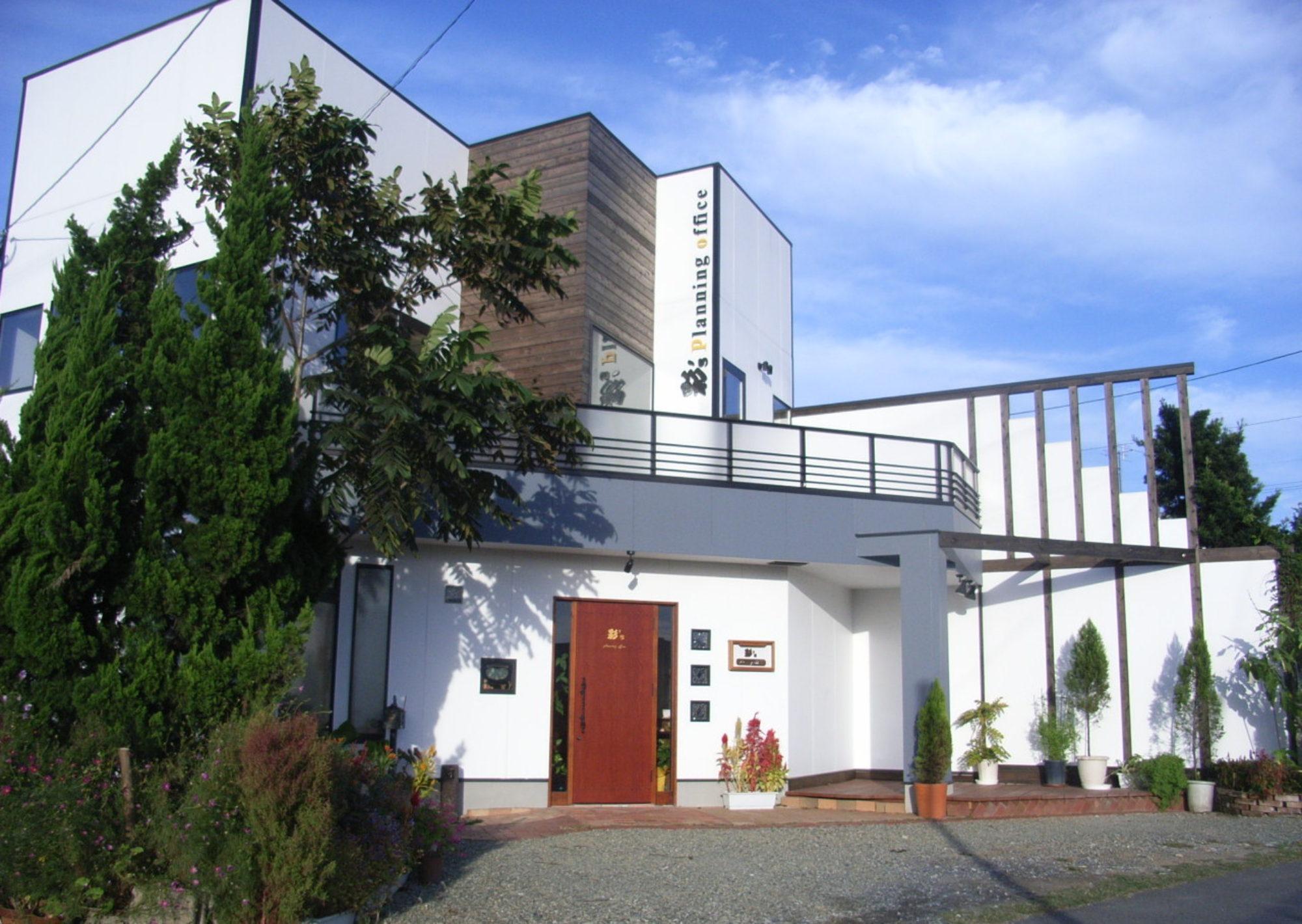 彩's planning office